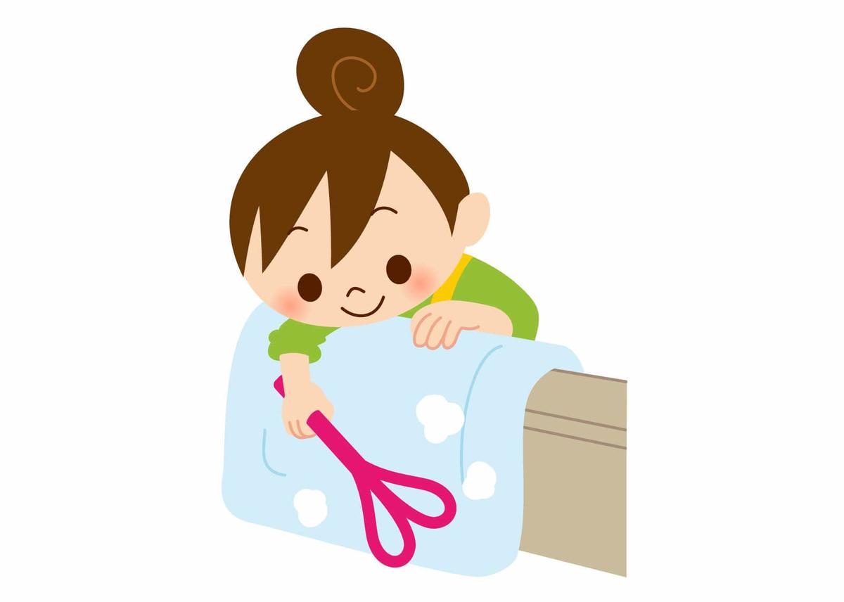 f:id:aniki-ken:20201117000016j:plain