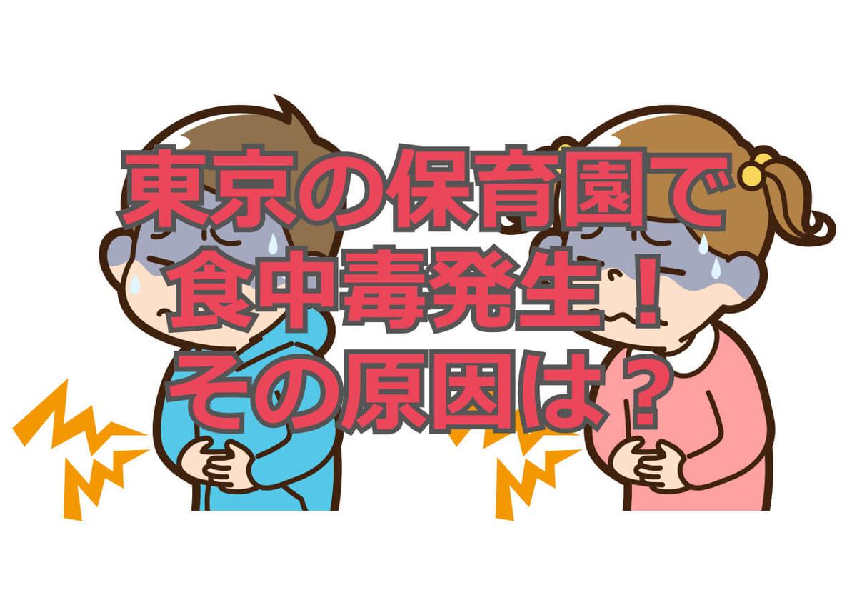 f:id:aniki-ken:20201117131932j:plain