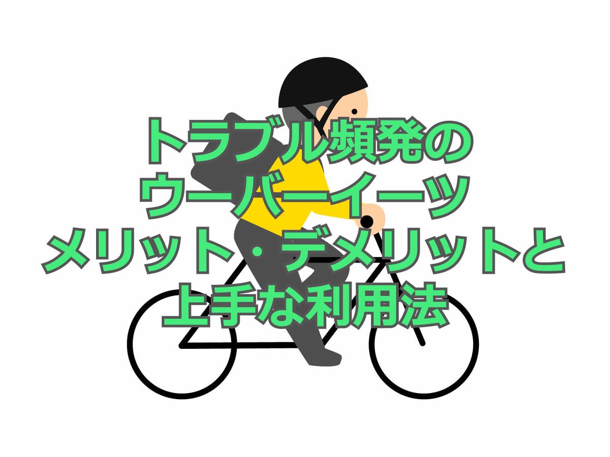 f:id:aniki-ken:20201118173046j:plain