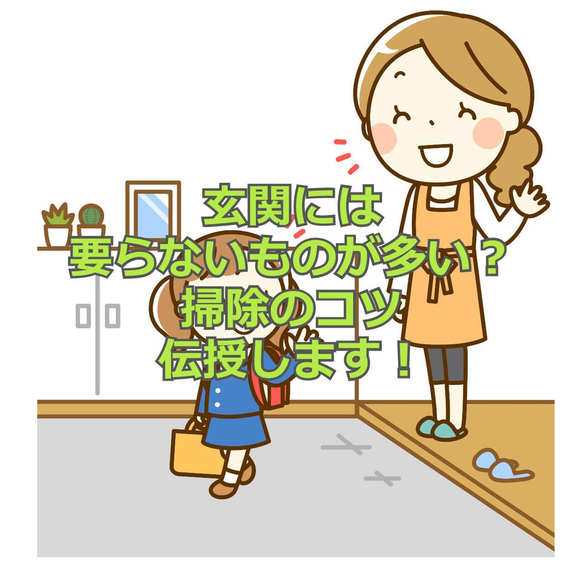 f:id:aniki-ken:20201123230905j:plain