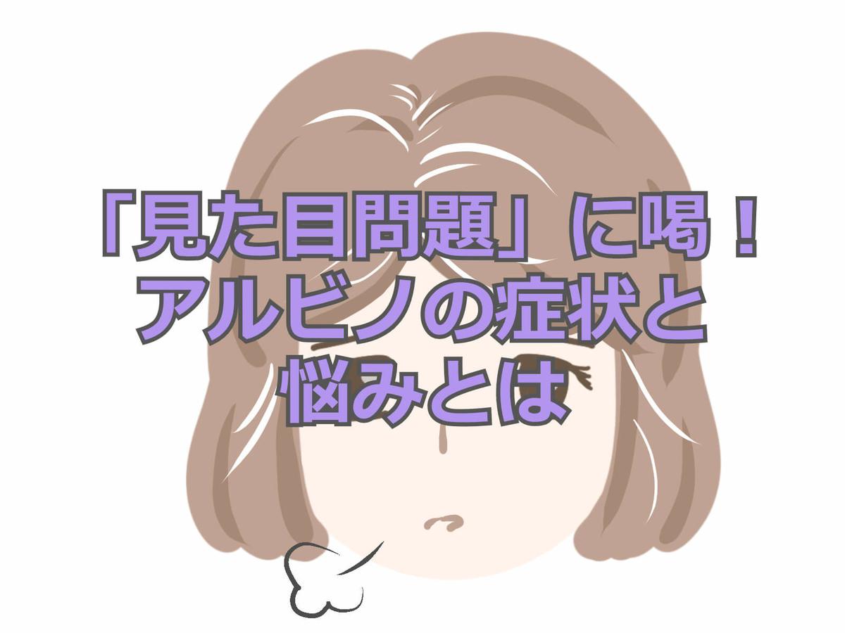 f:id:aniki-ken:20201124170314j:plain