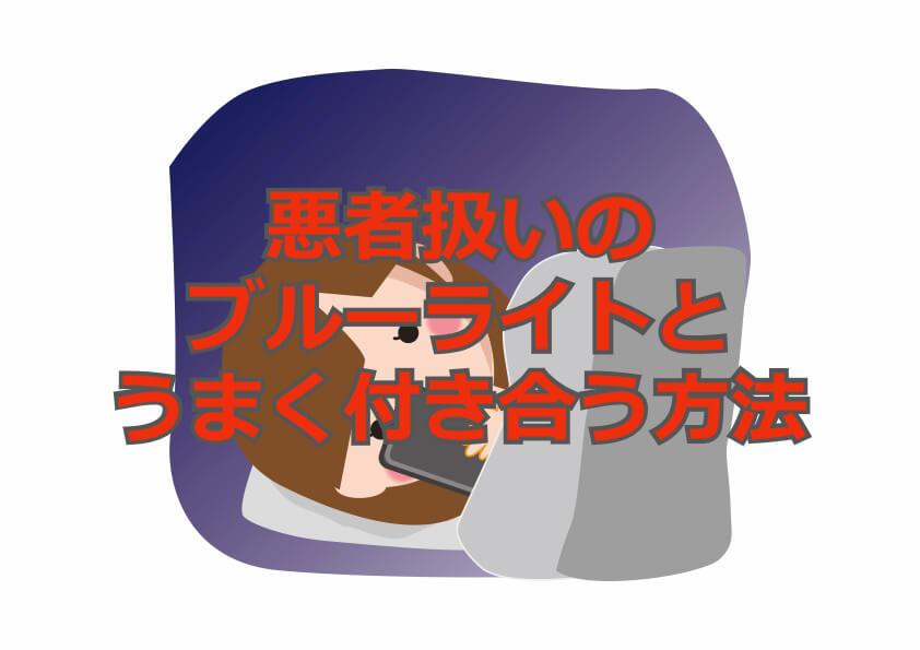 f:id:aniki-ken:20201125164857j:plain