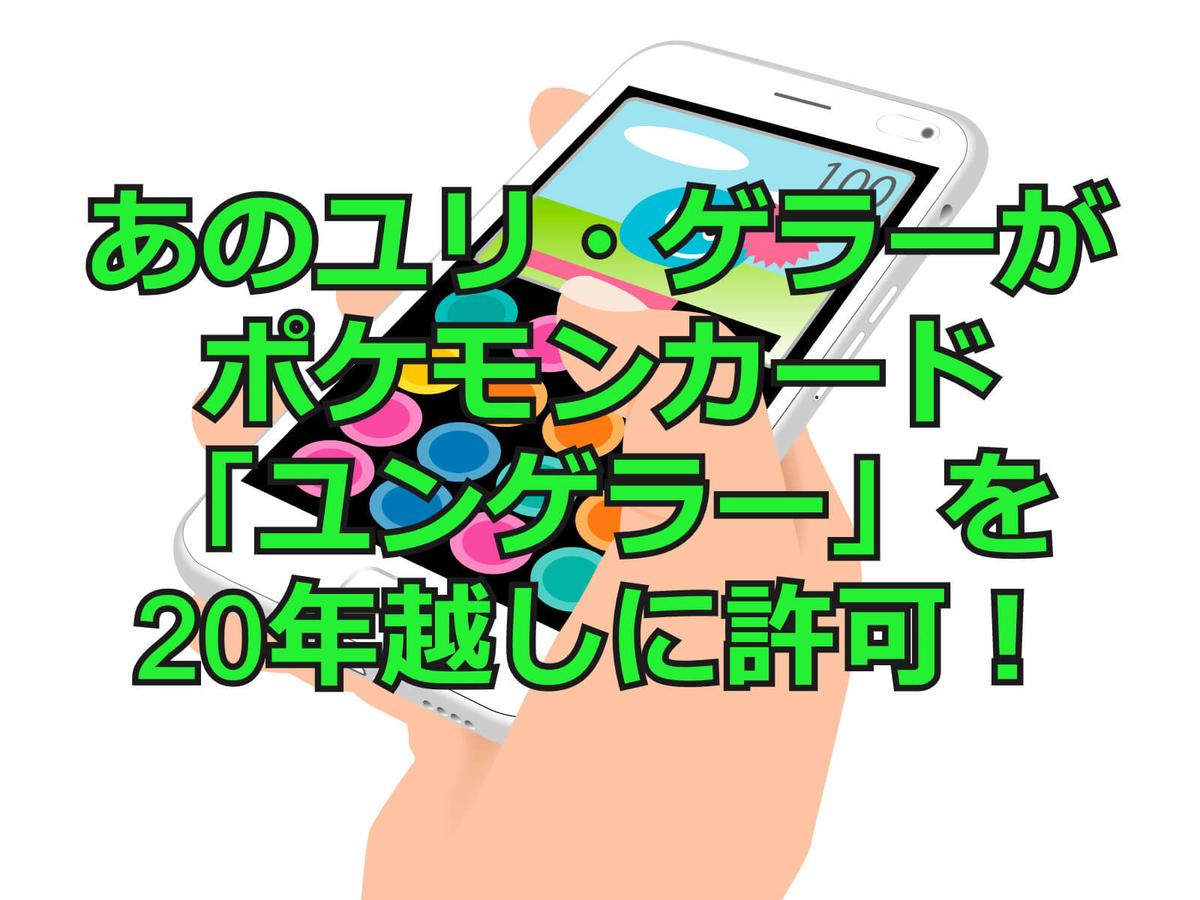 f:id:aniki-ken:20201130160642j:plain