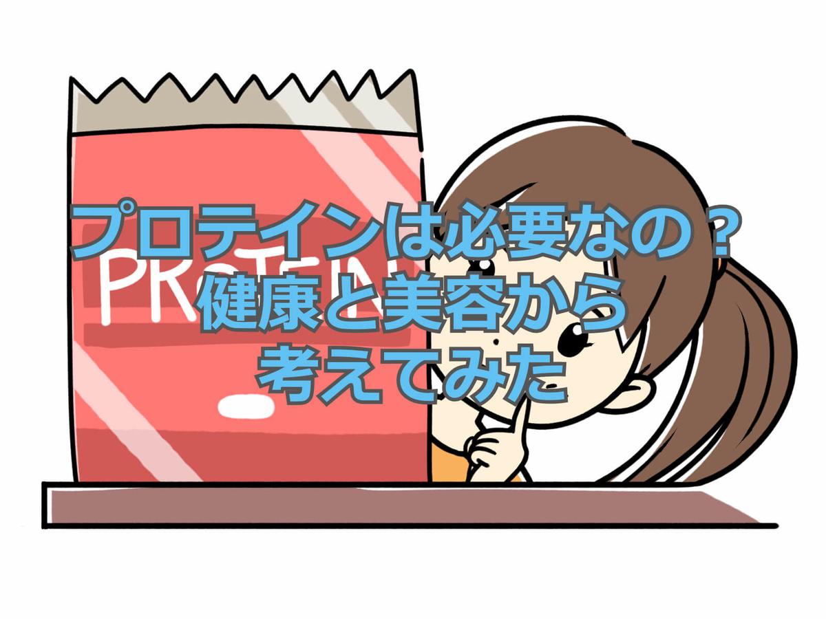 f:id:aniki-ken:20201201145101j:plain