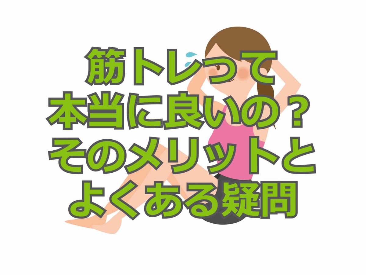 f:id:aniki-ken:20201210161230j:plain