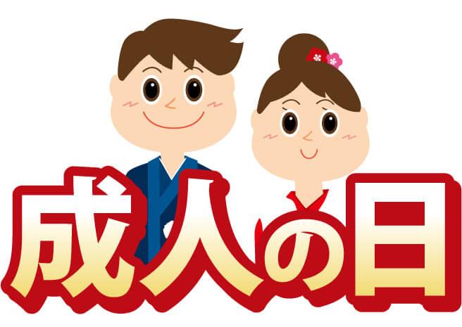 f:id:aniki-ken:20201211161817j:plain