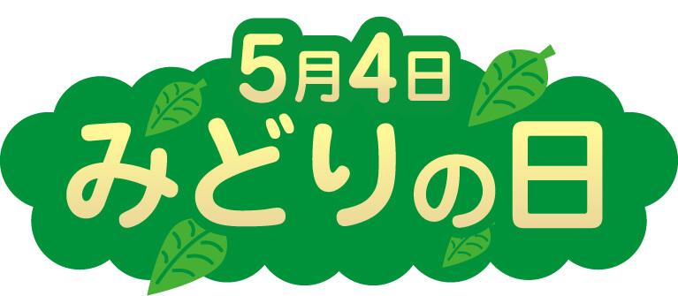 f:id:aniki-ken:20201211161910j:plain