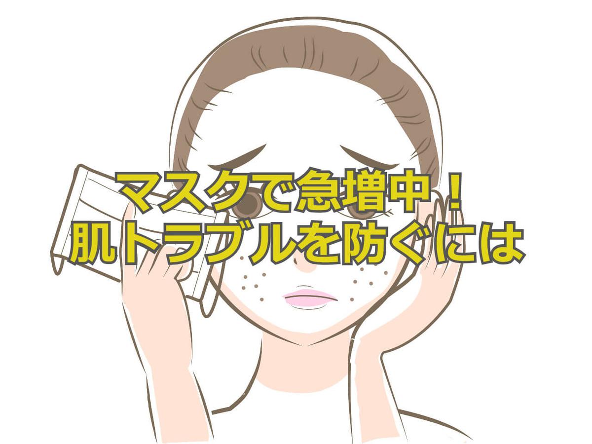 f:id:aniki-ken:20201214145751j:plain
