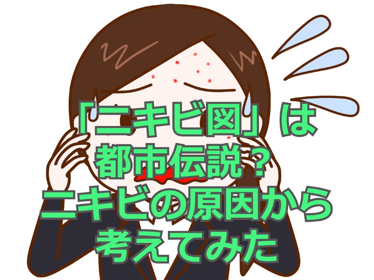 f:id:aniki-ken:20201217013552j:plain