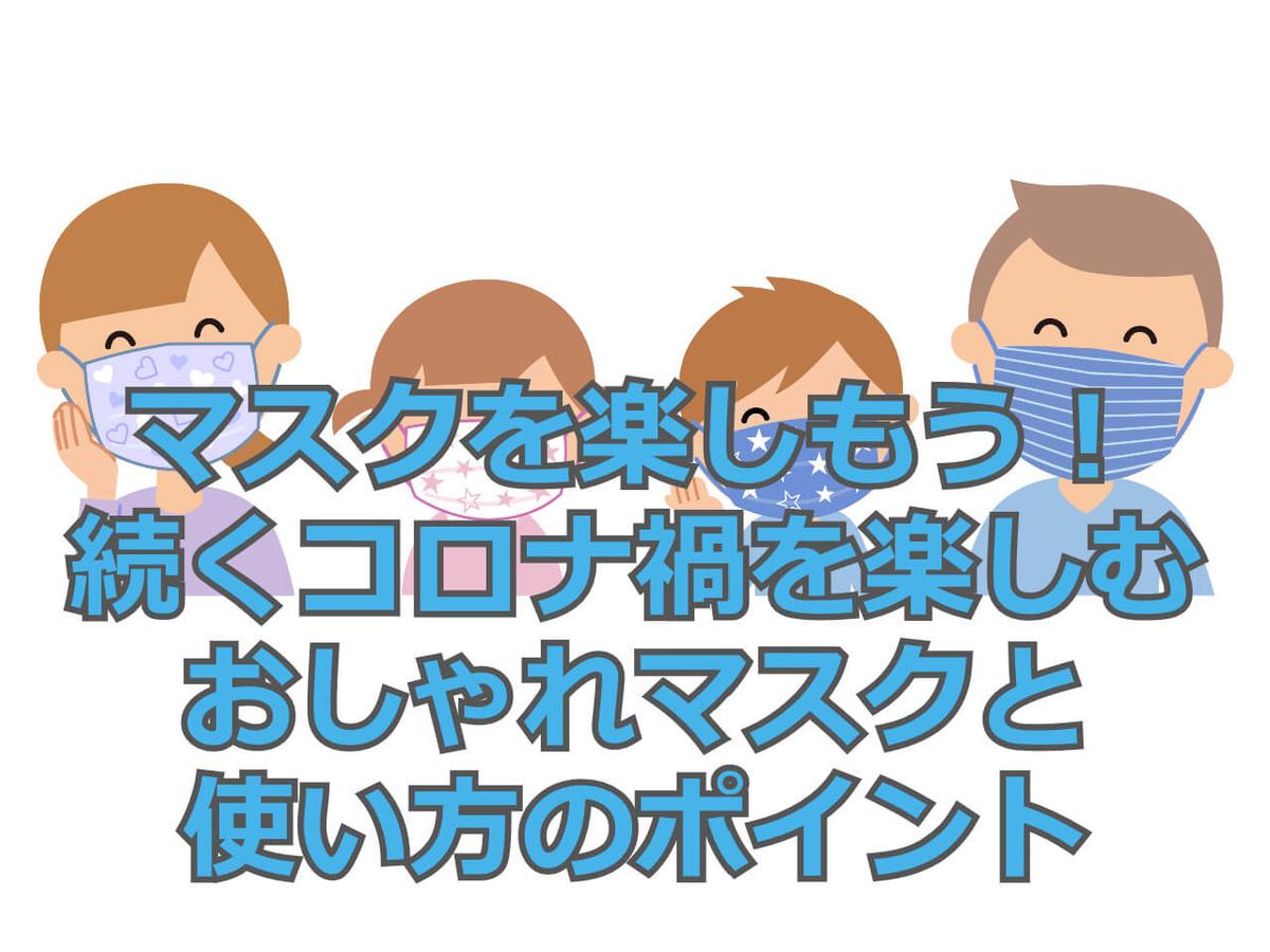 f:id:aniki-ken:20201221165100j:plain