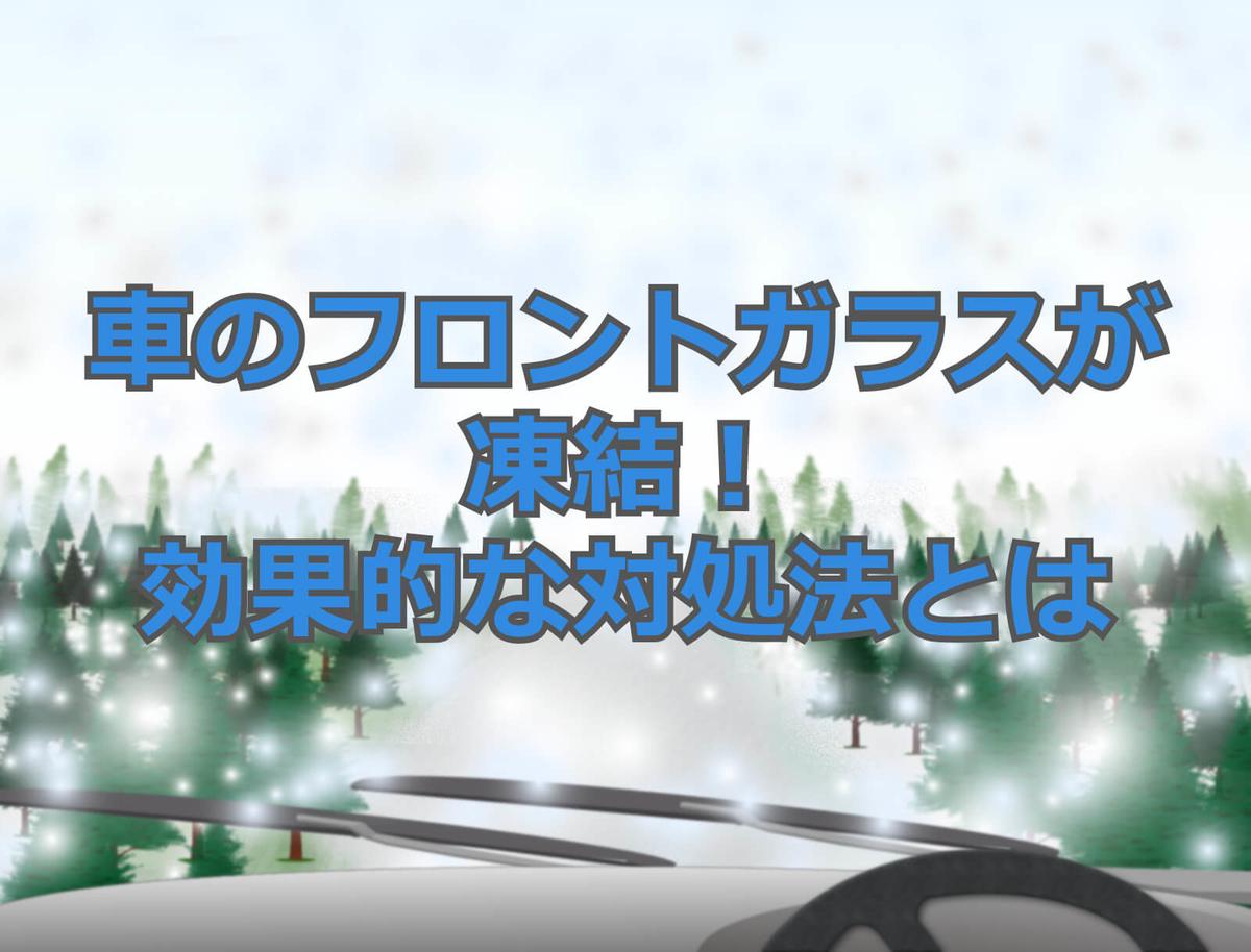 f:id:aniki-ken:20201222223148j:plain