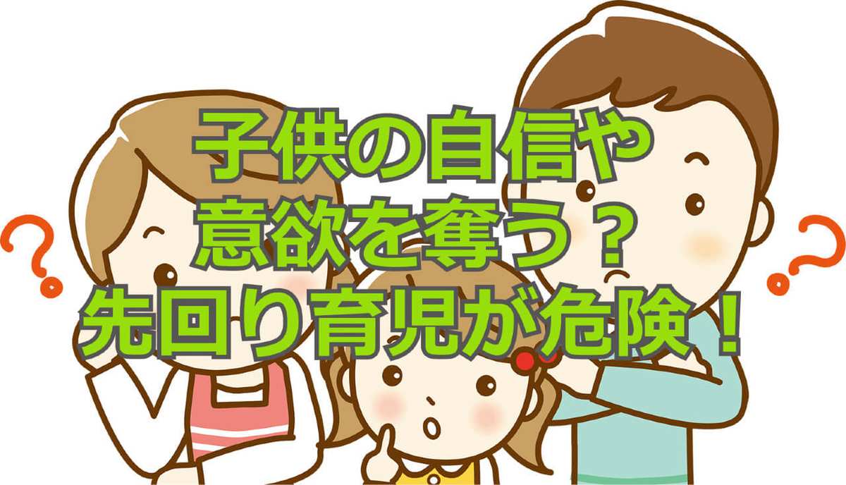 f:id:aniki-ken:20201223165938j:plain