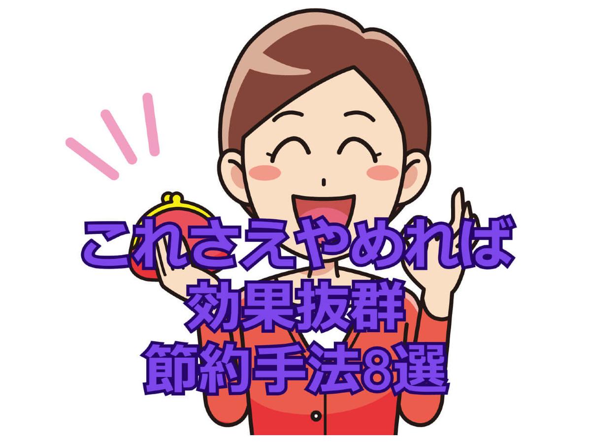 f:id:aniki-ken:20201229035617j:plain