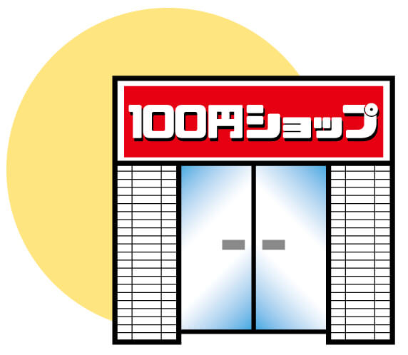 f:id:aniki-ken:20201229040429j:plain
