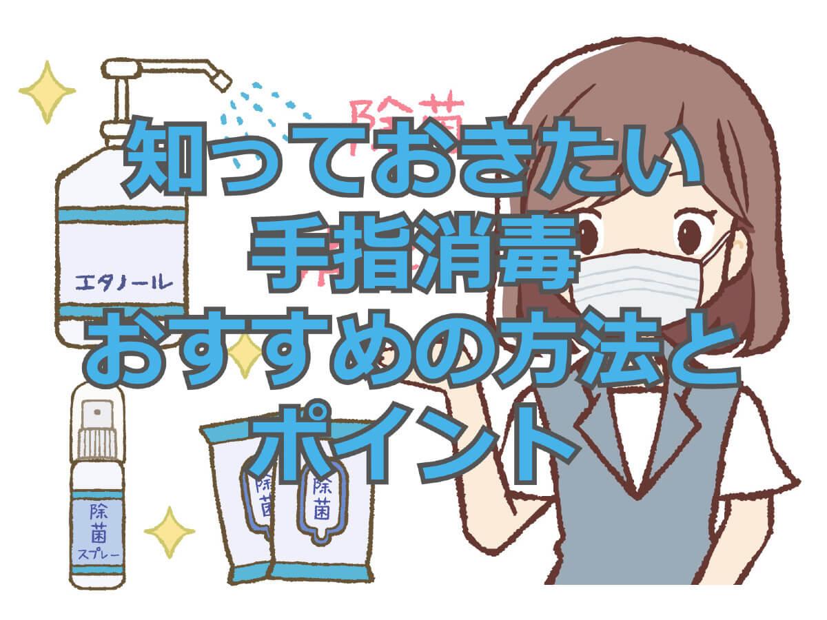 f:id:aniki-ken:20210104231043j:plain