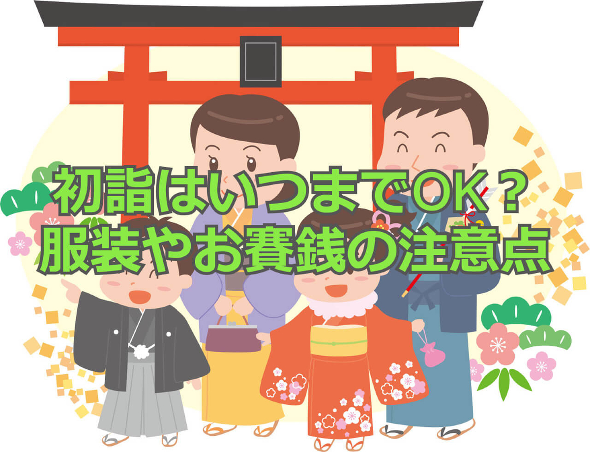 f:id:aniki-ken:20210106182043j:plain