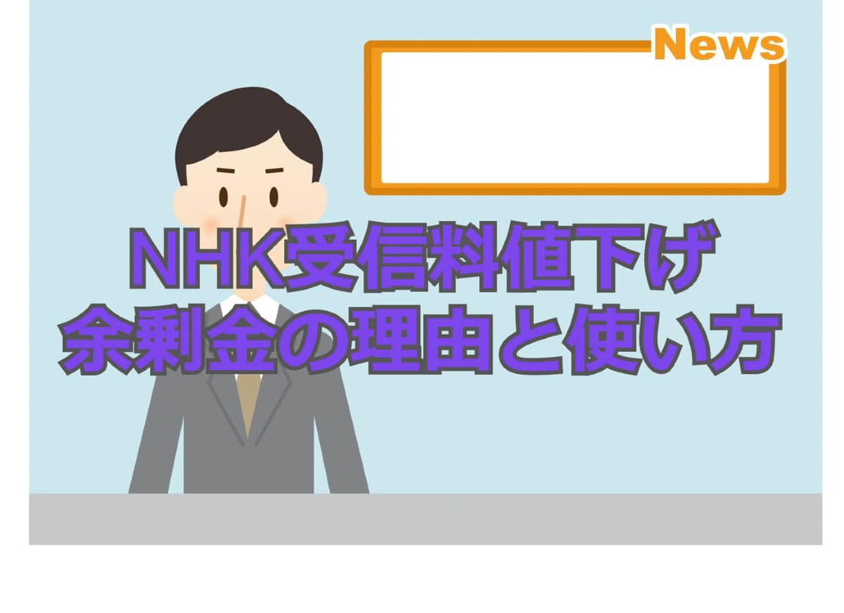 f:id:aniki-ken:20210113161958j:plain