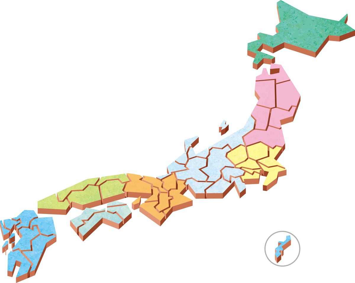 f:id:aniki-ken:20210113163150j:plain