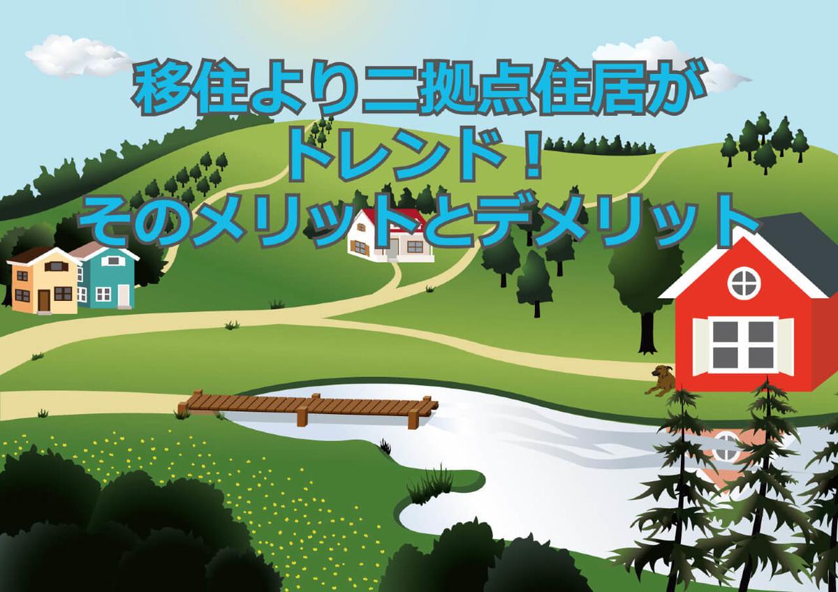 f:id:aniki-ken:20210114191051j:plain