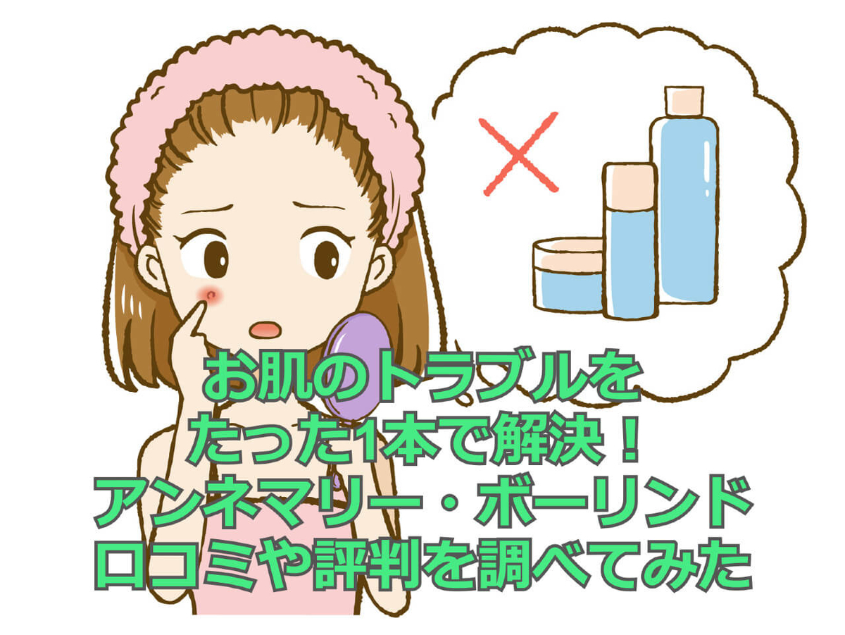 f:id:aniki-ken:20210118013347j:plain