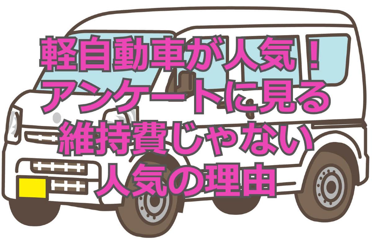 f:id:aniki-ken:20210118173922j:plain