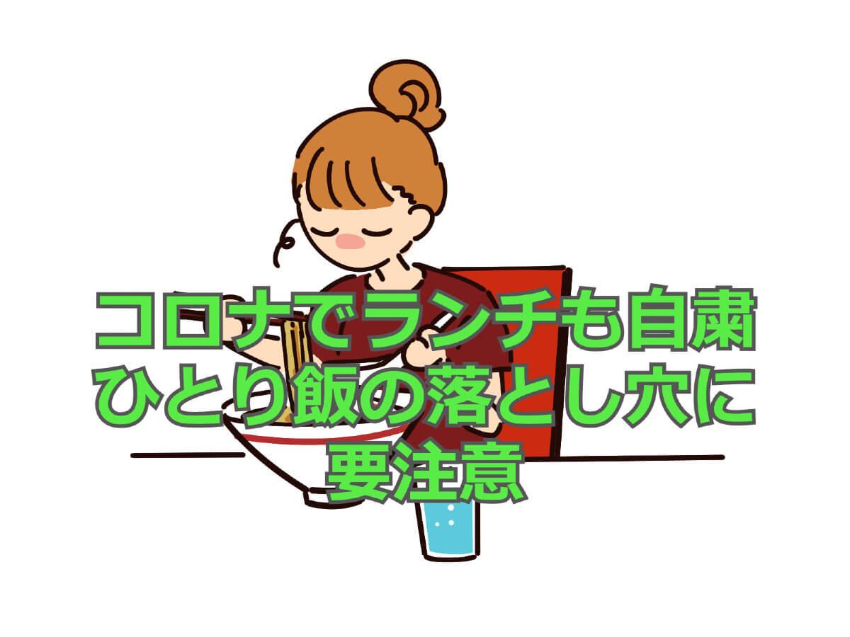 f:id:aniki-ken:20210119174007j:plain