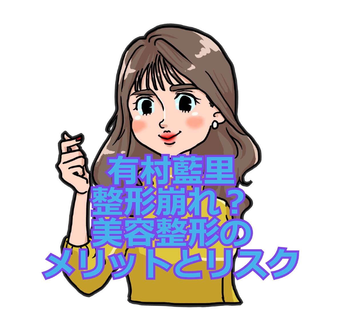 f:id:aniki-ken:20210125164609j:plain