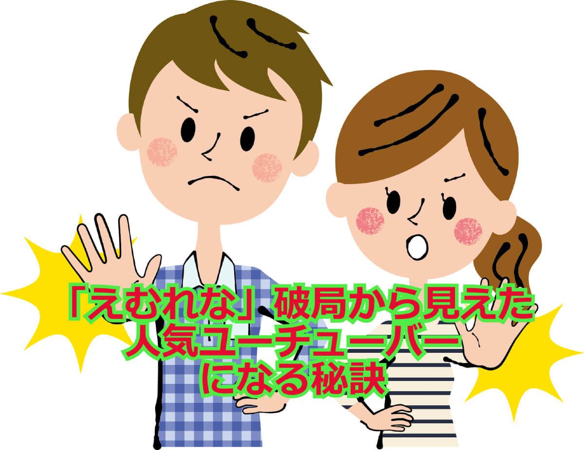 f:id:aniki-ken:20210126173444j:plain
