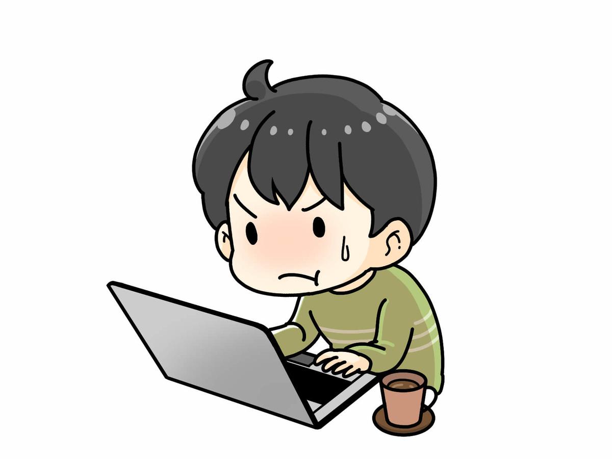 f:id:aniki-ken:20210126175348j:plain