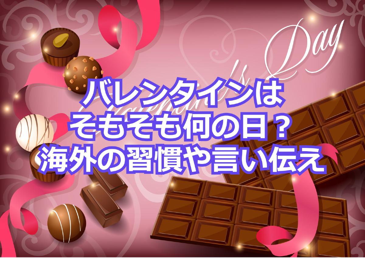 f:id:aniki-ken:20210128144509j:plain