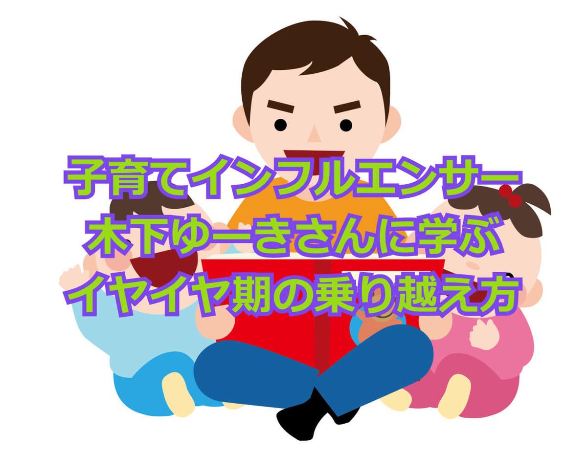 f:id:aniki-ken:20210201151656j:plain