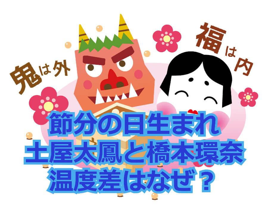 f:id:aniki-ken:20210202163332j:plain