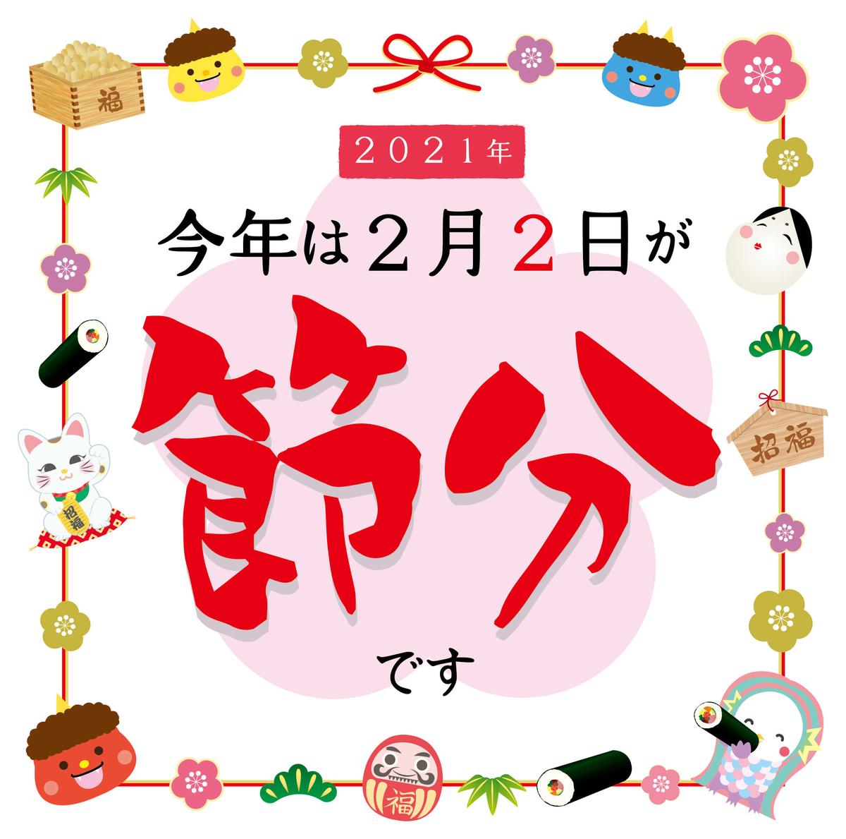 f:id:aniki-ken:20210202165004j:plain