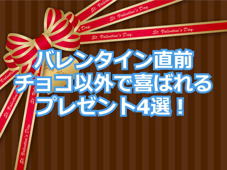 f:id:aniki-ken:20210205175340j:plain