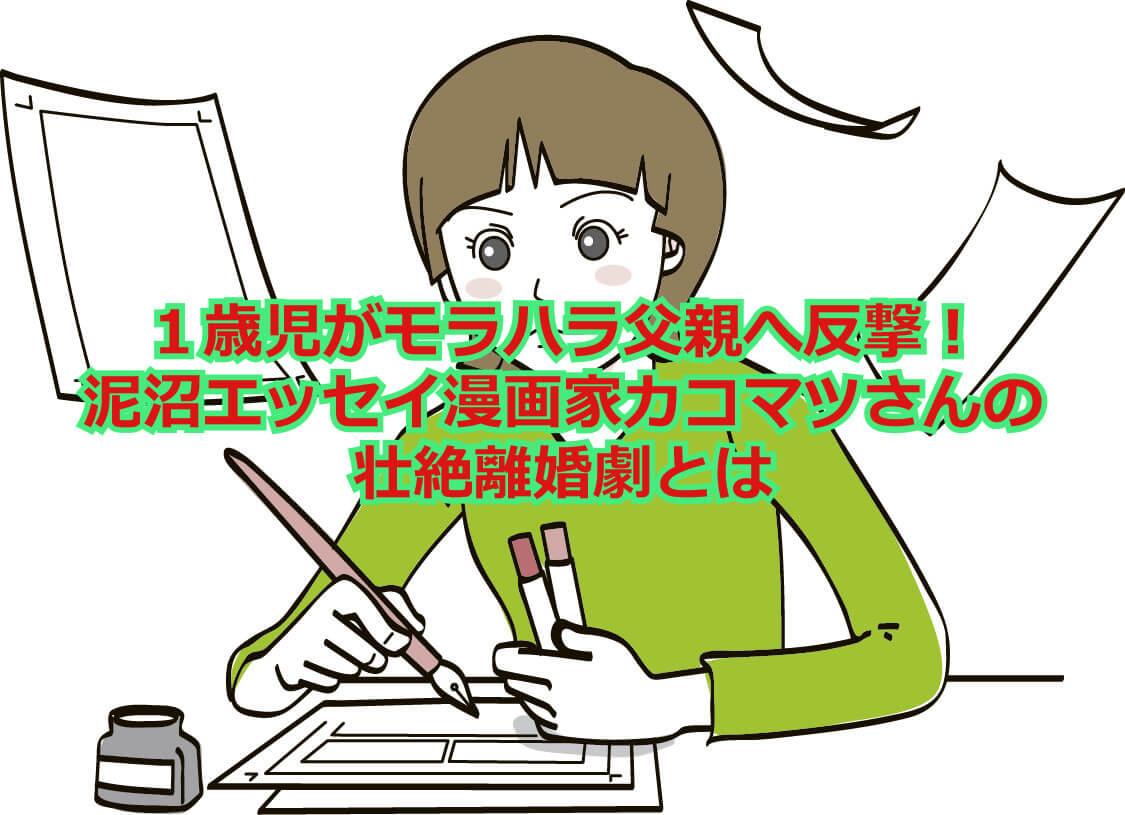 f:id:aniki-ken:20210208174647j:plain