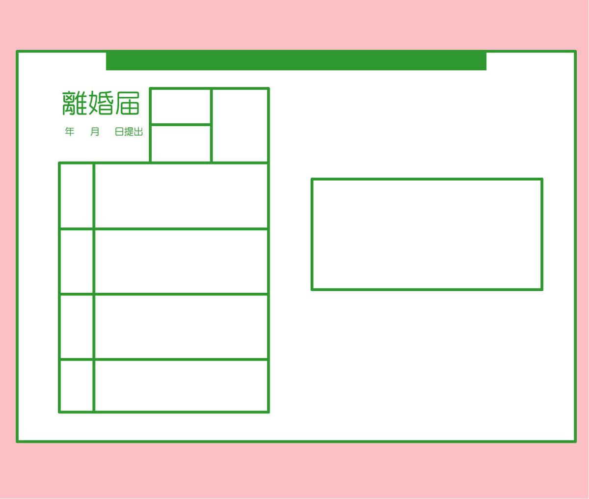 f:id:aniki-ken:20210208175457j:plain
