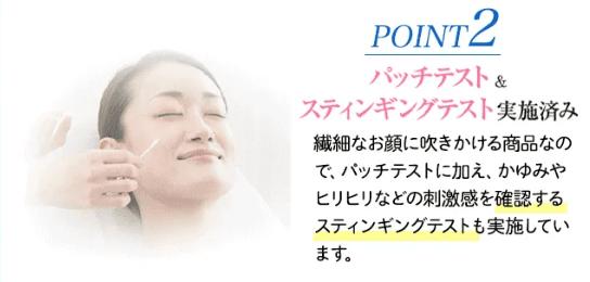 f:id:aniki-ken:20210209012609p:plain