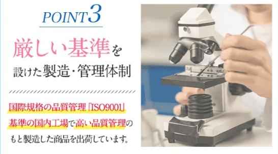 f:id:aniki-ken:20210209012644p:plain