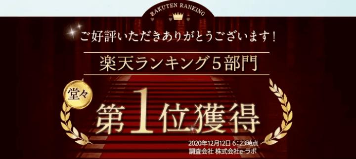 f:id:aniki-ken:20210209013554p:plain