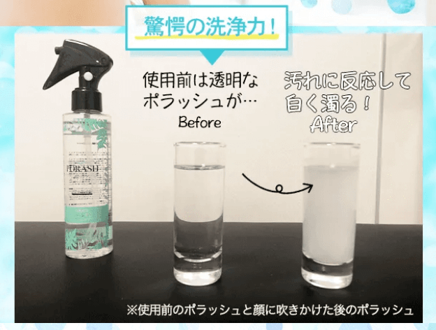 f:id:aniki-ken:20210209014732p:plain