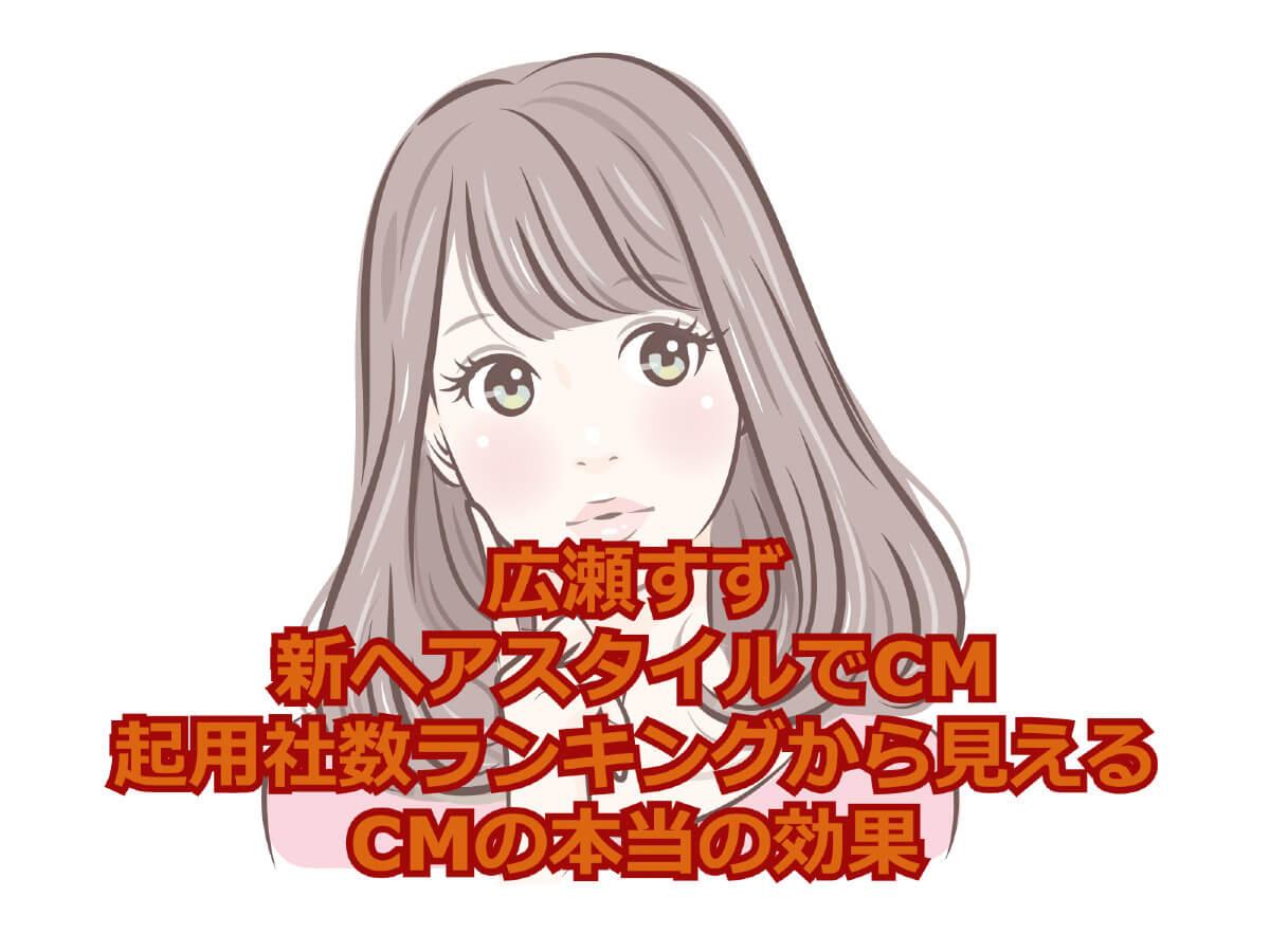 f:id:aniki-ken:20210209175205j:plain