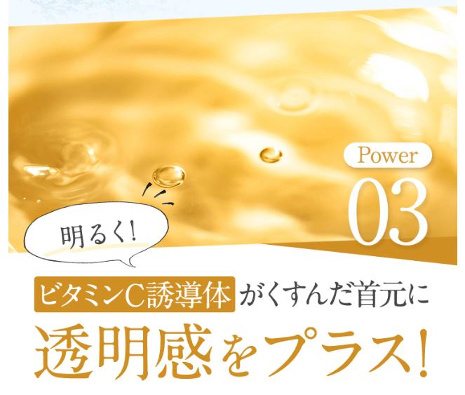 f:id:aniki-ken:20210218160550p:plain