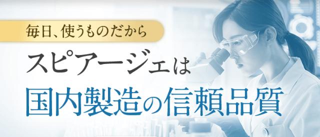 f:id:aniki-ken:20210218163149p:plain