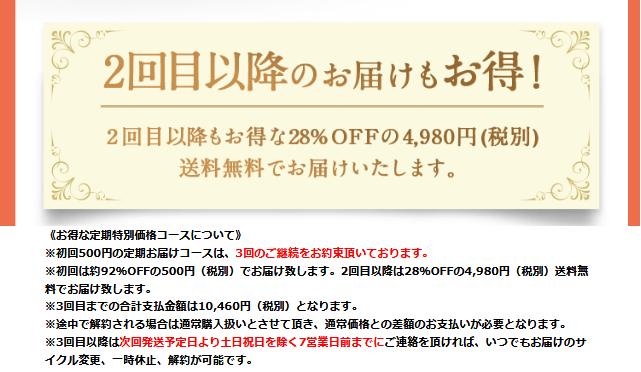 f:id:aniki-ken:20210218171043p:plain