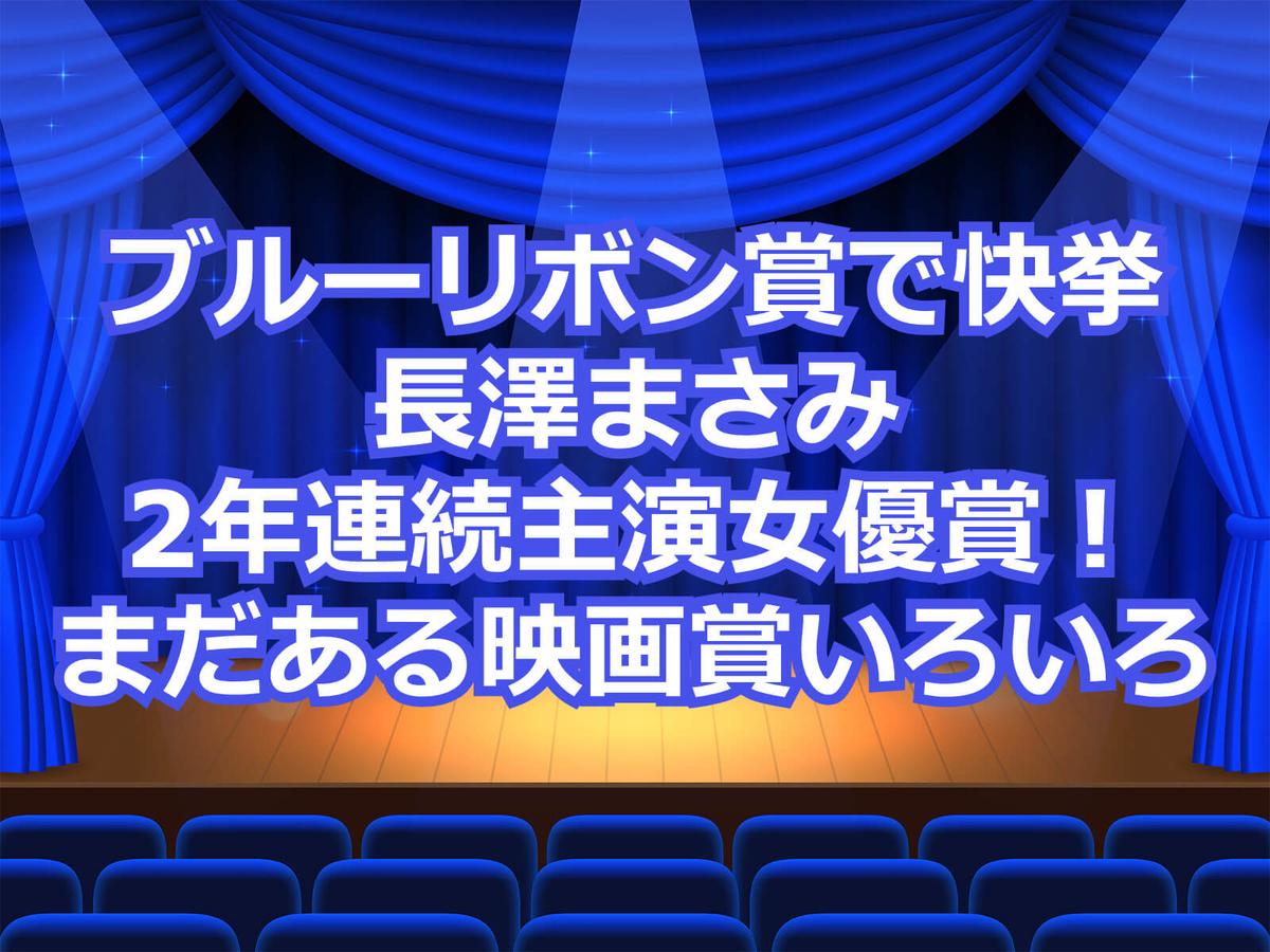 f:id:aniki-ken:20210224171911j:plain