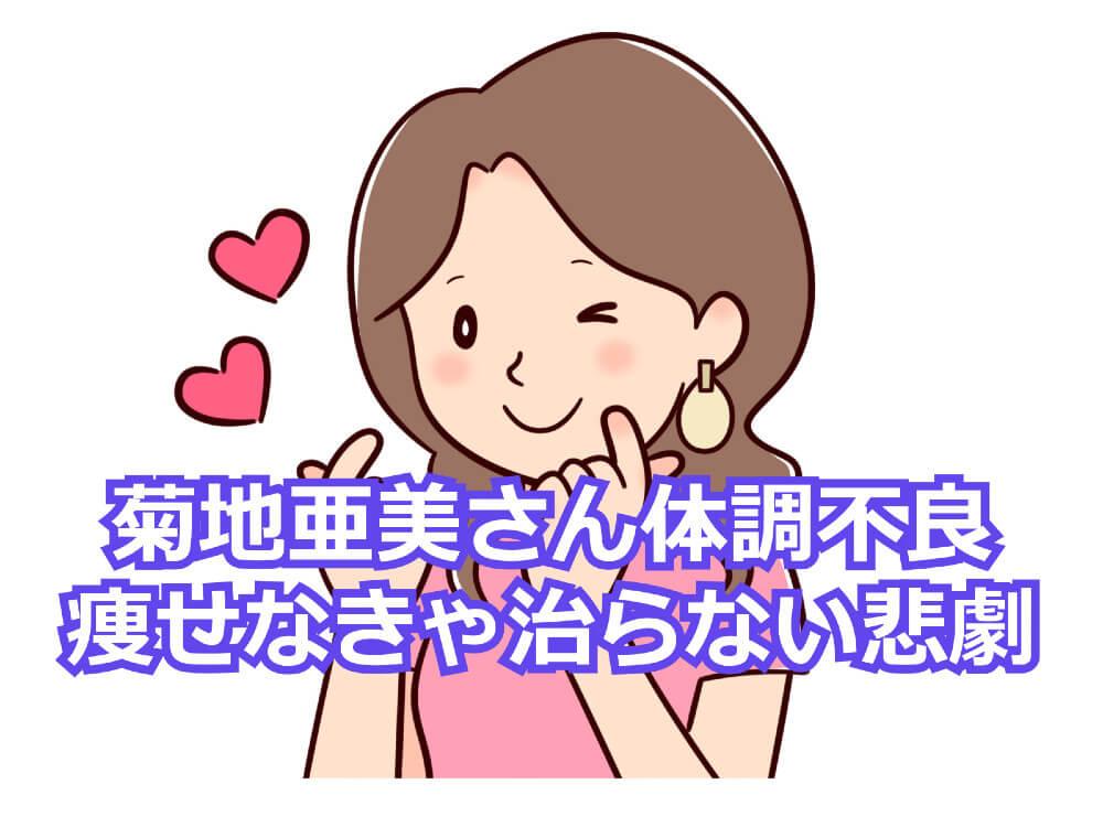 f:id:aniki-ken:20210226162520j:plain