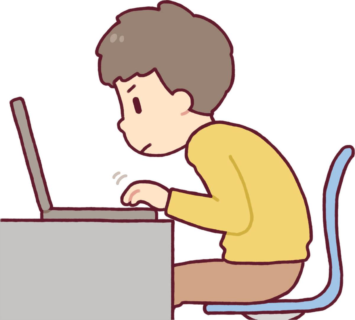 f:id:aniki-ken:20210226163714j:plain