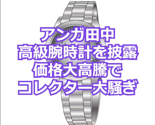 f:id:aniki-ken:20210301154023p:plain