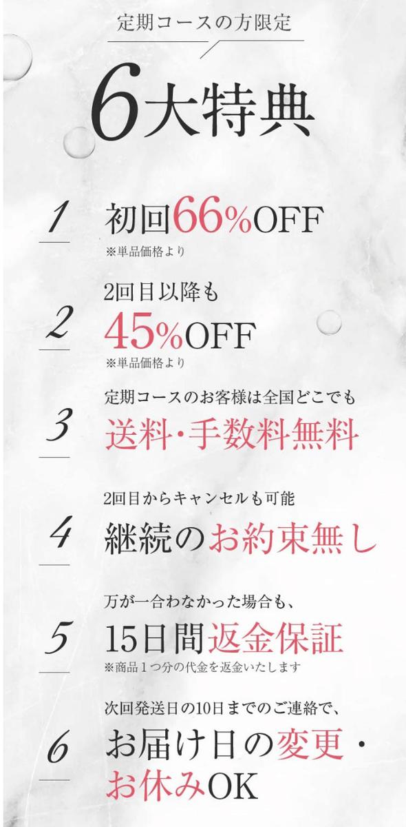 f:id:aniki-ken:20210304192826p:plain