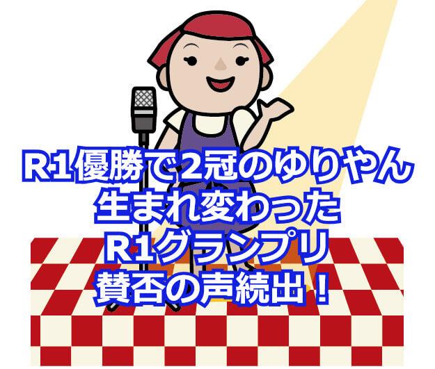f:id:aniki-ken:20210308165113j:plain